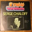 Serge Chaloff – I Grandi Del Jazz